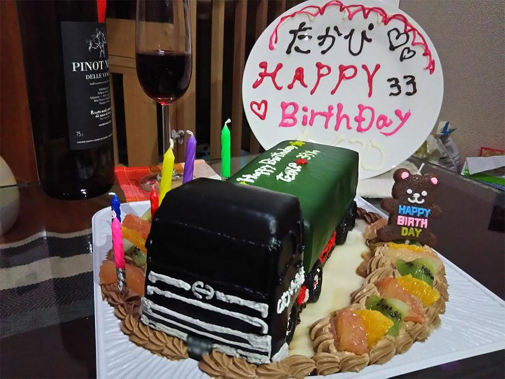 トラック ケーキ
