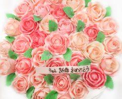 バラのケーキ1000