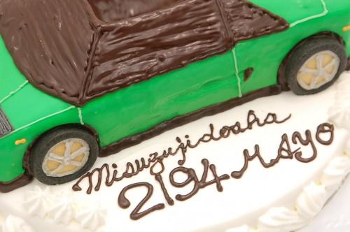 バースデーケーキ・オーダーメード