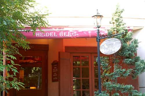 ハイデルベルグ