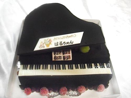 ピアノケーキ バースデー