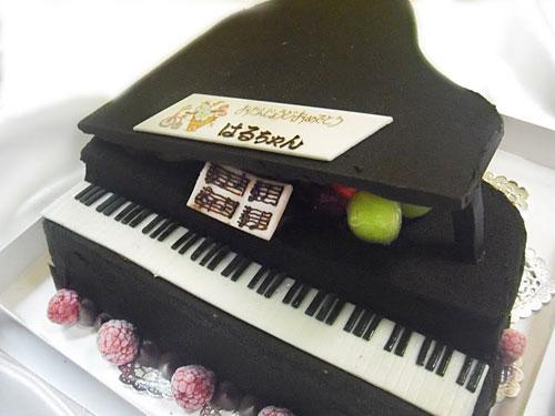 ピアノのケーキ
