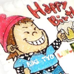 イラストケーキ 誕生日