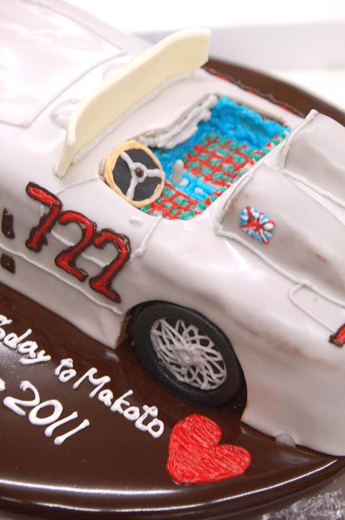 車のケーキ サプライズパーティ