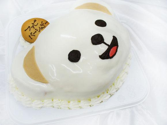 誕生日ケーキ キャラクター ファーファ
