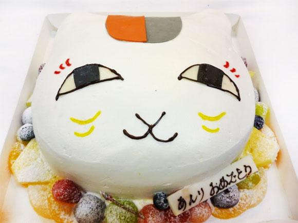 ニャンコ先生のキャラクターケーキ