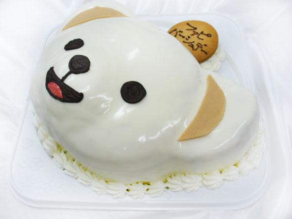 キャラクターケーキ ファーファ
