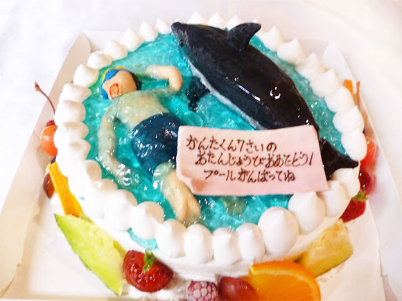 3Dケーキ イルカと泳ぐかんたくん