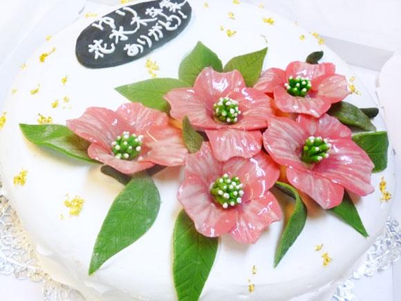 花水木 3Dケーキ