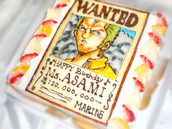 ワンピース・ゾロ 似顔絵ケーキ 指名手配