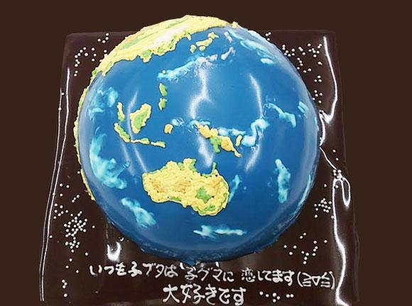 地球 3Dケーキ