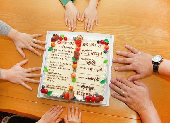 家族のお祝いケーキ