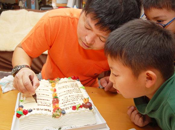 ケーキに署名2