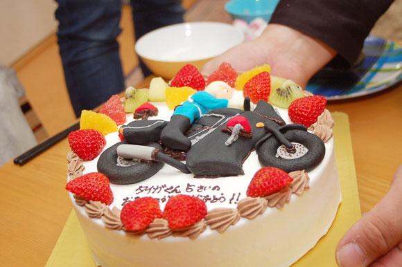 黒バイの誕生日ケーキ
