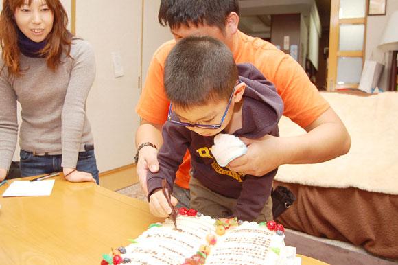 ケーキに署名6