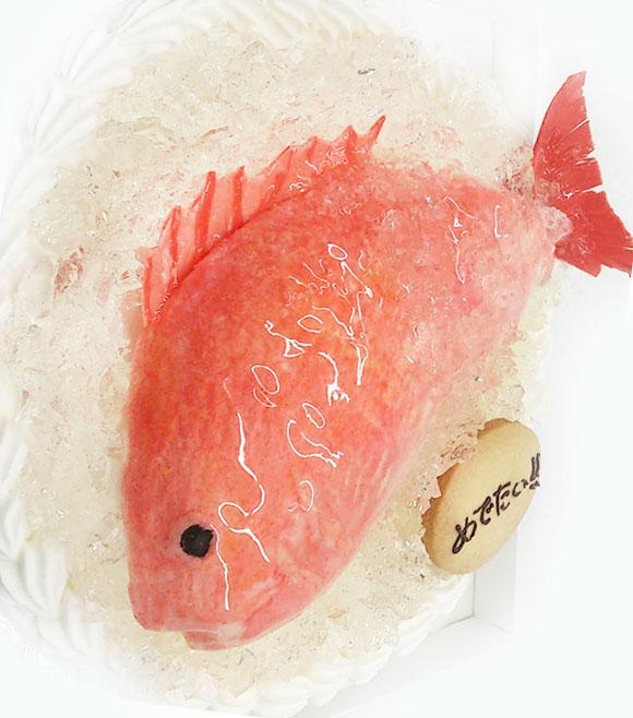 魚のケーキ 鯛