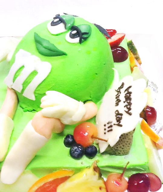 誕生日ケーキ エム&エムズ