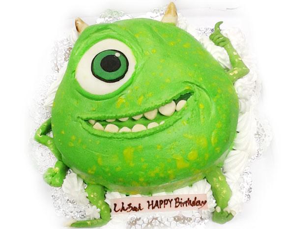 モンスターズインク・マイクの誕生日ケーキ 3D
