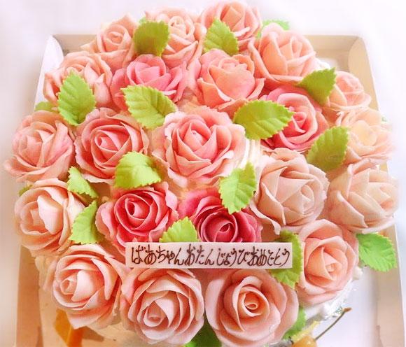 バラの花 デコレーションケーキ