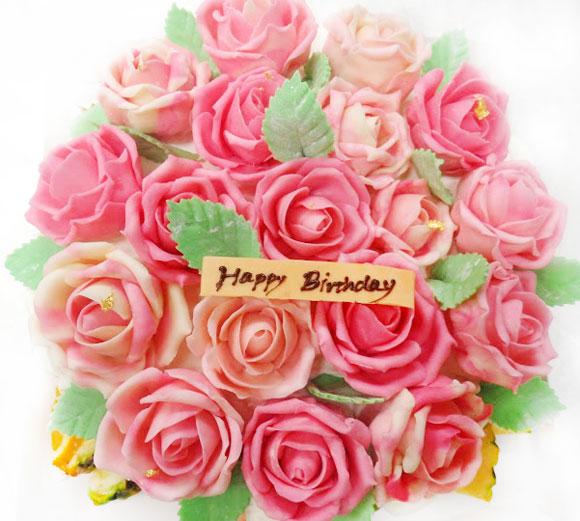 Intricate Cakes