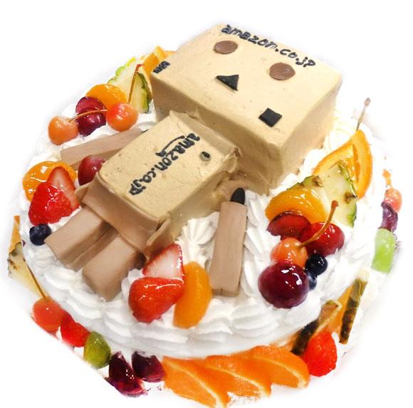 ダンボーの3Dケーキ