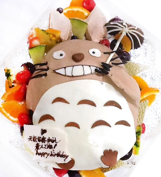 キャラクターケーキ トトロ