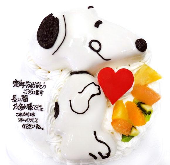 スヌーピー 3Dケーキ