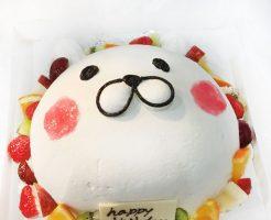 うさまる立体ケーキ