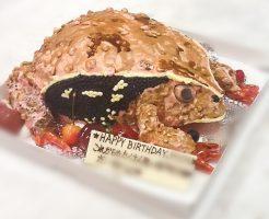 カエルのケーキ