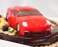 ポルシェ3Dケーキ