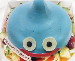 ドラクエ ケーキ-3