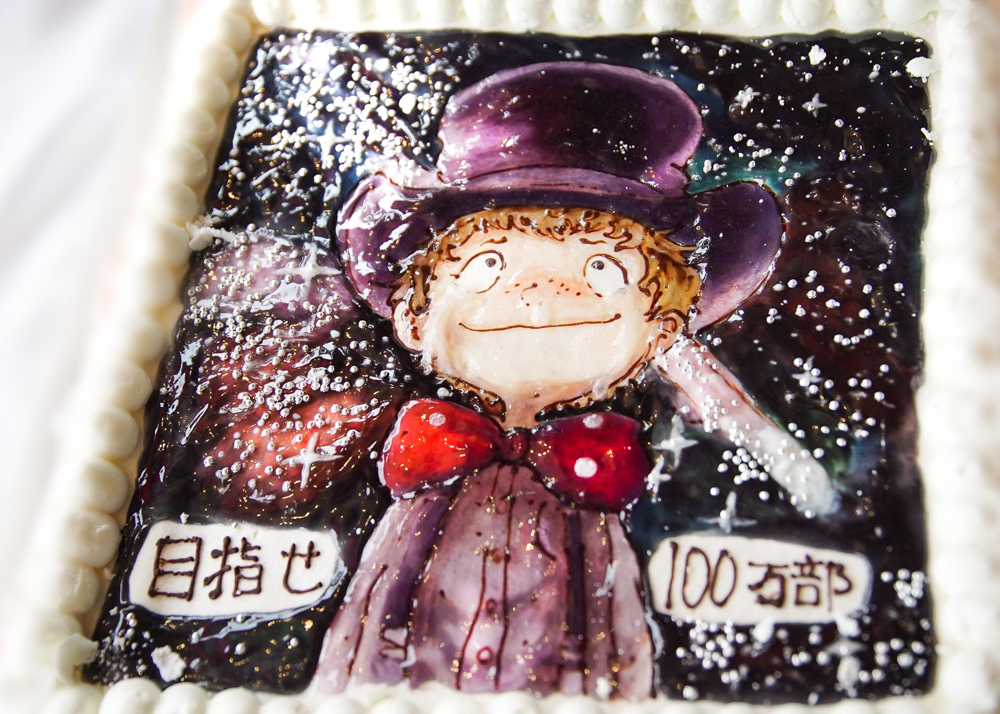 えんとつ町のプペル 似顔絵ケーキ-2