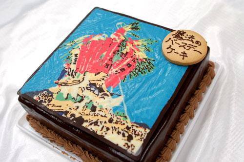 田川市川渡り神幸祭 イラストケーキ