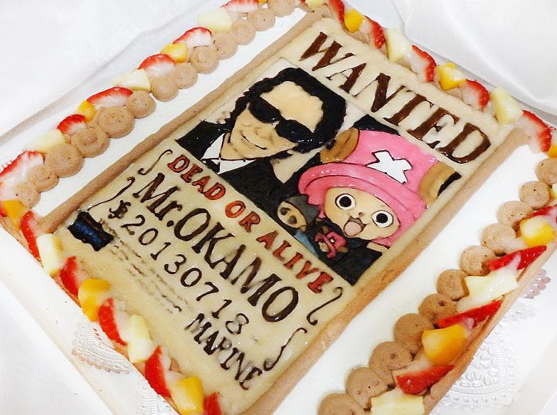 似顔絵 指名手配書 ケーキ