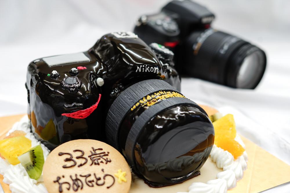 オーダーメイドケーキ魔法のバースデーケーキ