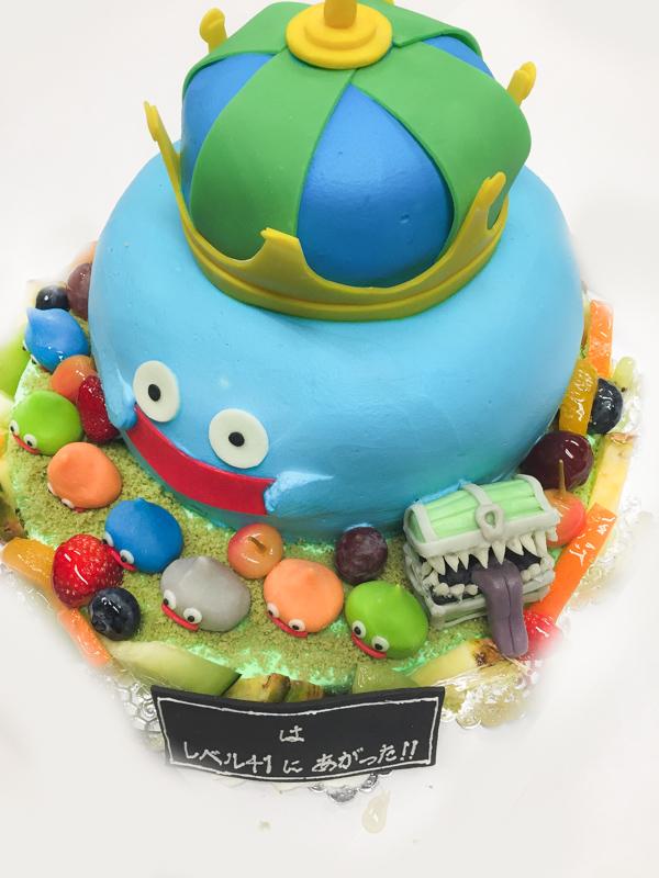 ドラゴンクエスト3Dケーキ