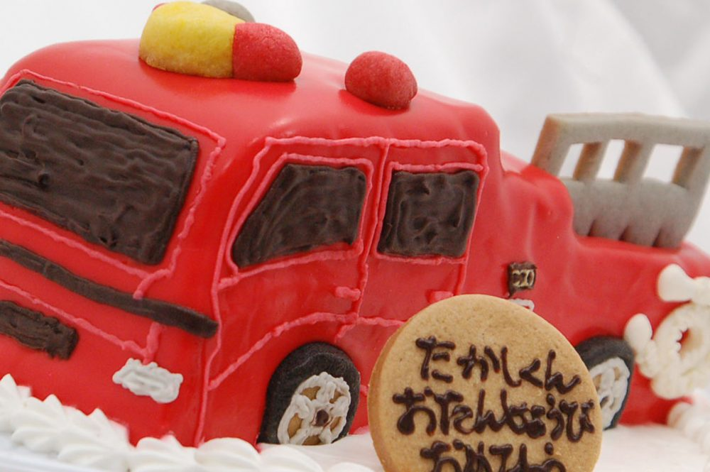 消防車 3D超立体ケーキ