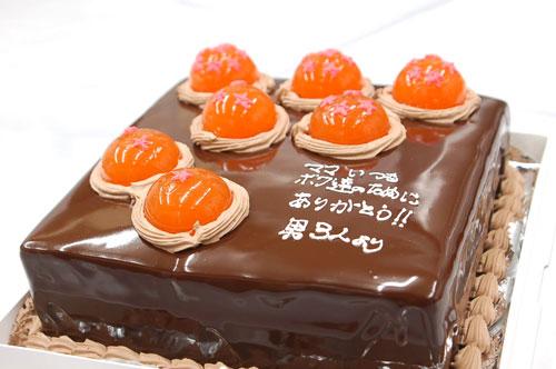 ドラゴンボールのケーキ