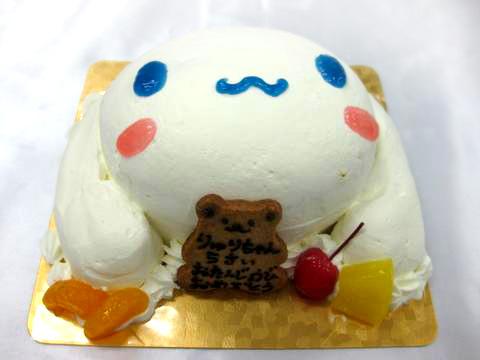 シナモロールのキャラクターケーキ