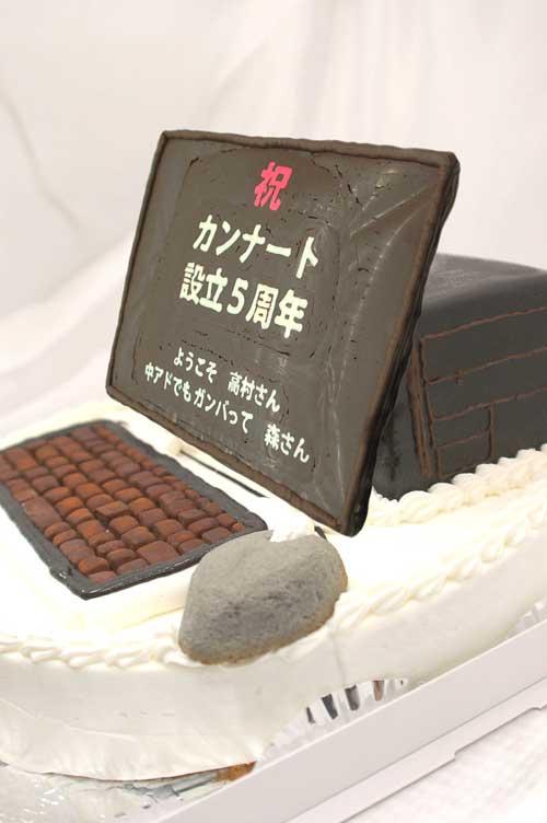 パソコン 超立体ケーキ
