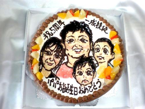 仲良し家族の似顔絵ケーキ