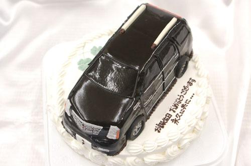 車 ケーキ オーダー