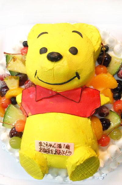 キャラクターケーキ 初誕生日