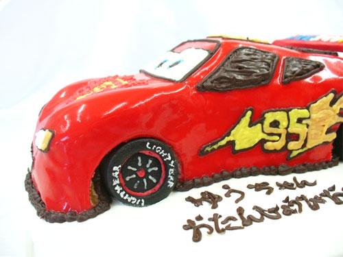 カーズ3D超立体ケーキ
