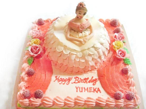 プリンセスのケーキ