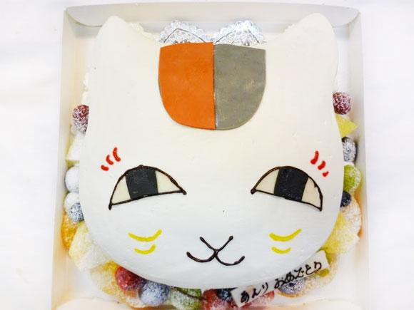 ニャンコ先生 立体ケーキ
