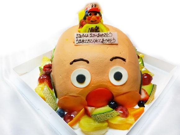 アンパンマン号-3Dケーキ