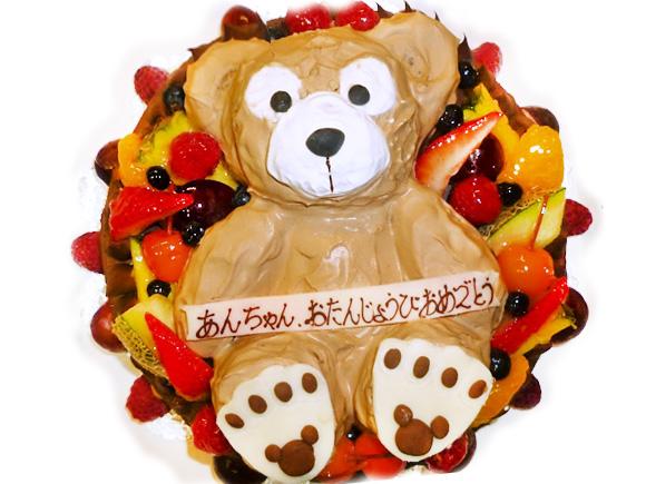 ダッフィケーキ 誕生日ケーキ