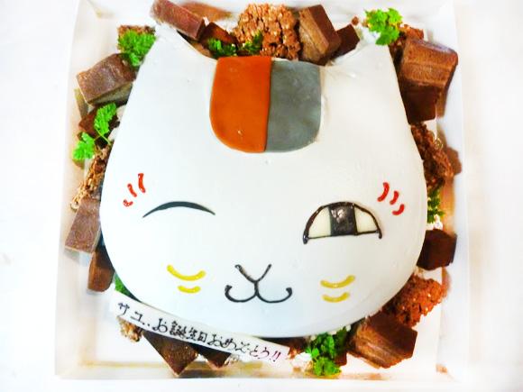 にゃんこ先生ケーキ