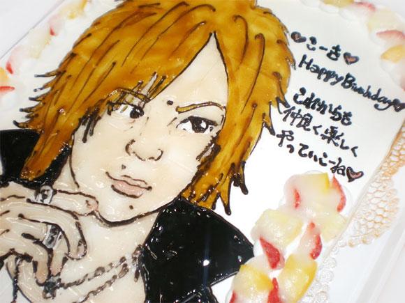 彼の誕生日ケーキ 似顔絵